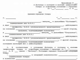 документы для приема на работу мужчине совместителю