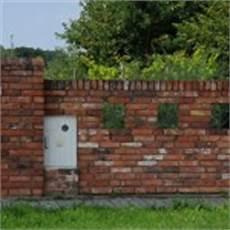 Altes Mauerwerk Reinigen - haus bauen ziegelsteine reinigen
