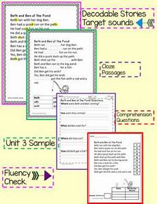 orton gillingham digraph worksheets bundle by smart and special teaching