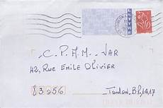 Philat 233 Lie Ao 251 T 2005