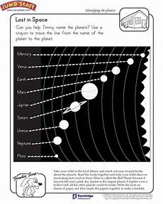 quot lost in space quot 1st grade science worksheet on planets jumpstart science worksheets