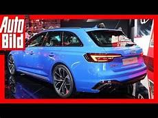 Audi Iaa 2017 - audi rs 4 avant iaa 2017 review details erkl 228 rung