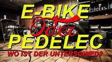 Unterschied E Bike Pedelec - e bike oder pedelec wo ist der unterschied