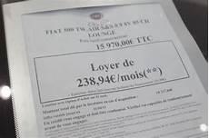 location avec option achat loa financement pr 233 f 233 r 233 des automobilistes sur juillet