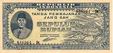 Check It Out Gambar Gambar Uang Kertas Indonesia Jaman