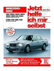 mercedes 200 300 e w124 limousine t modell jetzt