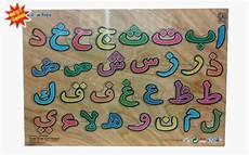 jual mainan kayu mainan edukasi anak puzzle stiker huruf hijaiyah mengenalkan anak pada huruf
