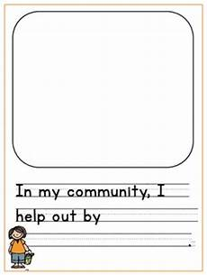 free community helper writing prompts by love to teach tpt