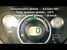 voiture de pret peugeot ion 2017 voiture de pr 234 t test d autonomie 7 vire avranches dragey 166km