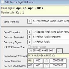 cara input faktur pajak pengganti pada espt ppn 1111 akuntansi itu mudah