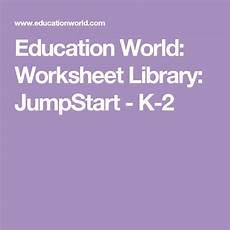 jumpstart grammar worksheets 24838 education world worksheet library jumpstart k 2 with images education world gifted