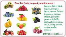 la recette du miam 244 fruits pour une journ 233 e vitamin 233 e