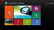 Code De La Route 2016 Formation Intensive
