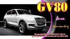 2019 genesis gv80 2019 genesis gv80 2019 genesis gv80 suv 2019 genesis
