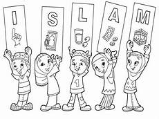 Gambar Kartun Islam Anak Kecil Terbaru Kata Kata Bijak