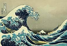 Japanisches Bild Welle - asian the great wave