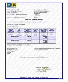 online receipt of lic lic receipt