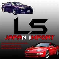 Ls Japan Import Votre Importateur De Voiture Japonaise