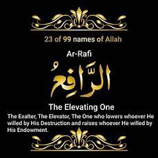Gambar 99 Nama Vektor Allah Ar Rafi Asma Ul Husna 99 Nama