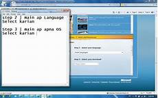 how to install windows 7 in urdu mp4 youtube