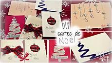 Diy Cartes De No 235 L