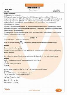 previous year maths question paper for cbse class 10 2010