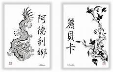 malvorlagen japan malvorlage chinesische zeichen coloring and malvorlagan