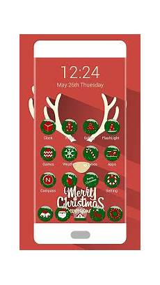 merry christmas 2020 icon apps play