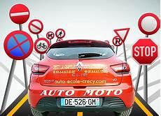Code En Ligne Auto Ecole Et Moto Ecole De Cr 233 Cy Et