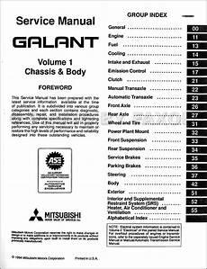 auto repair manual online 1995 mitsubishi galant parking system 1994 1995 mitsubishi galant repair shop manual set original