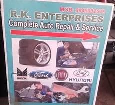 r k garage r k enterprises car garage tinkering painting electric