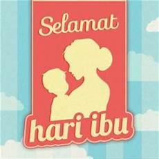 Dp Bbm Selamat Hari Ibu 22 Desember Gokil Keren Lucu