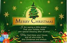 christmas little prayer for you the is each new toy for me its watching u d i g g i