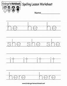 spelling test worksheets to print 22573 spelling practice worksheet free kindergarten worksheet for