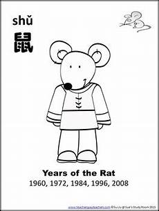 new year animals coloring pages 17108 zodiac animals posters flashcards coloring pages color b w