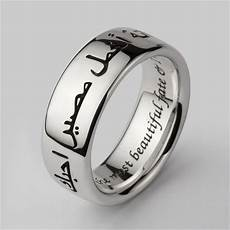 bespoke engraved islamic silver wedding ring stephen einhorn