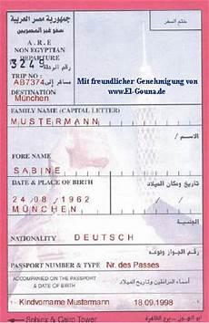 Visum Für ägypten - reisehilfen www ferienwohnungen el gouna de