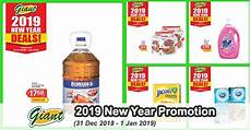 1 January 2019 31 December 2019 by 2019 New Year Deals Promotion 31 December 2018 1