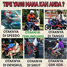 9 Gambar Meme Pengendara Motor Yang Hanya Ada Di Indonesia