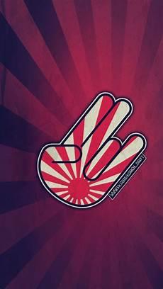 Jdm Emblem Wallpaper