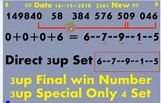 thai lottery king vip 3up tips for 16 11 2018 today