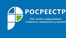 выкуп земельного участка под объектом недвижимости в 2020 году новокуйбышевск
