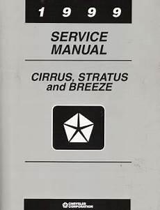 vehicle repair manual 1999 chrysler cirrus head up display 1999 chrysler cirrus dodge stratus plymouth breeze factory service manual
