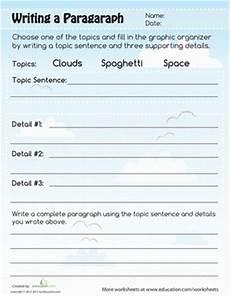 sle 3rd grade paragraph paragraph writing worksheet education com third grade writing