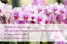 Cartes Virtuelles Mariage Felicitations Joliecarte