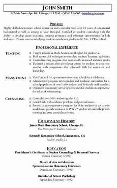 teacher resume sle hire me 101