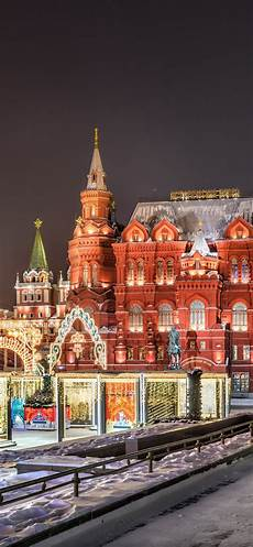 Moscow City Wallpaper For Iphone by Wallpaper Moscow At City Buildings Illumination