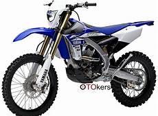 Harga Modifikasi Motor Trail by Daftar Harga Motor Trail Yamaha Murah Model Terbaru 2020
