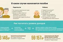 путинские выплаты на первого ребенка продление до 3 лет