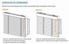 store v 233 nitien bois sur mesure lames 25 ou 50 mm stores